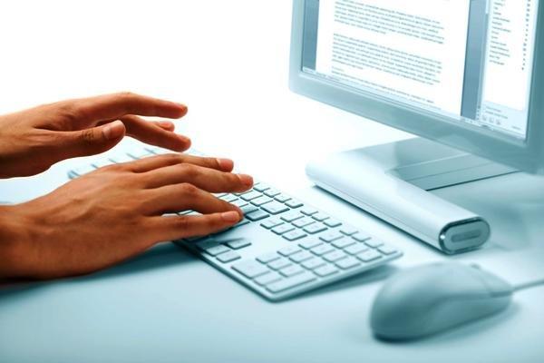 Удалить регистрацию на сайте работа программы для удаленной работы с компьютером бесплатно