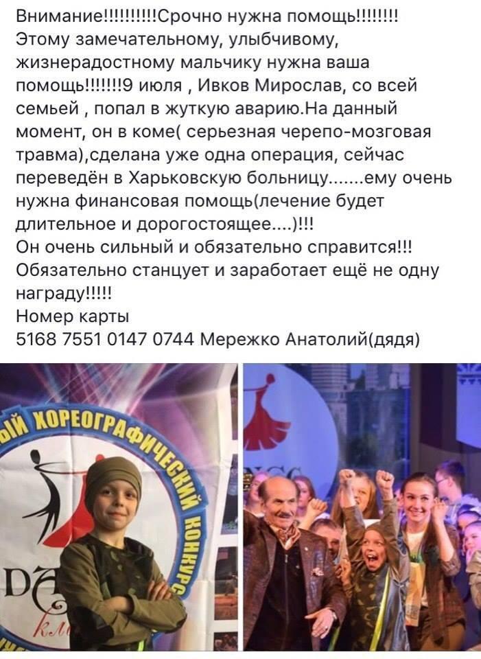 В Краматорске пройдет благотворительная ярмарка, фото-2