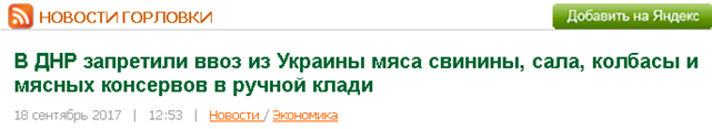 За поребрик: Жители «процветающей» Горловки доведены до отчаяния, фото-2
