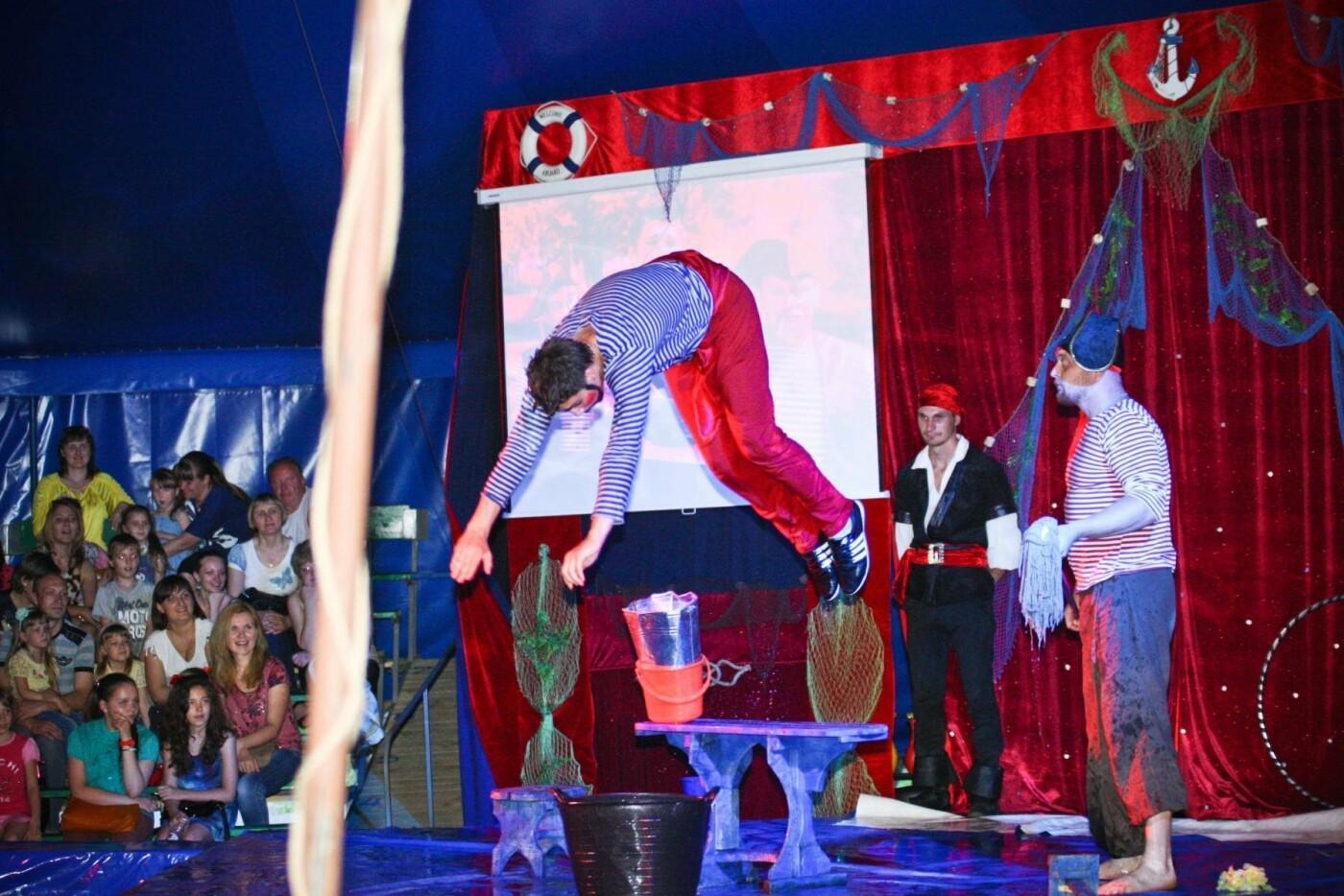 Европейский цирк на воде Riviera с новой программой «Остров Сокровищ» в Краматорске, фото-1