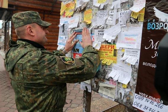 В Донецкой области продолжается информационная кампания по противодействию мошенничества, фото-6