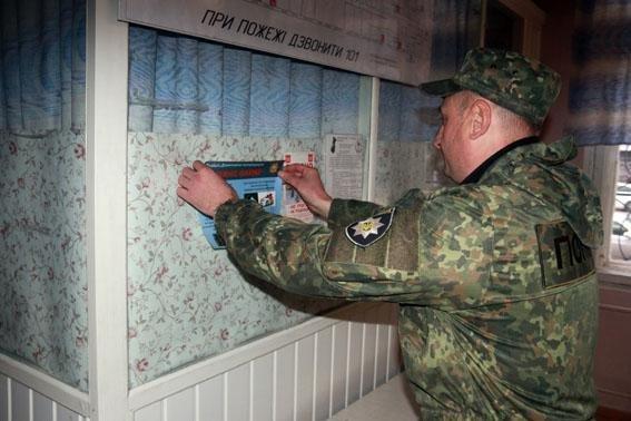 В Донецкой области продолжается информационная кампания по противодействию мошенничества, фото-4