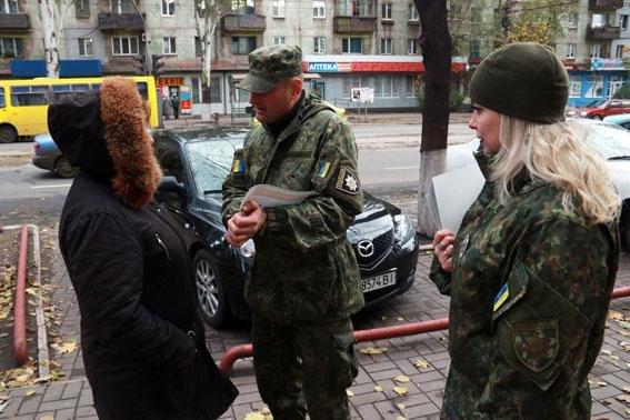 В Донецкой области продолжается информационная кампания по противодействию мошенничества, фото-2