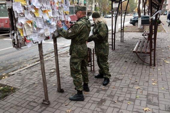 В Донецкой области продолжается информационная кампания по противодействию мошенничества, фото-3