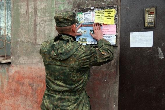 В Донецкой области продолжается информационная кампания по противодействию мошенничества, фото-5