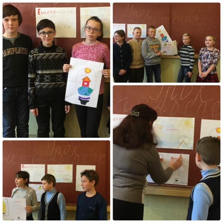 В Краматорске школьников учили быть энергобережливыми, фото-2
