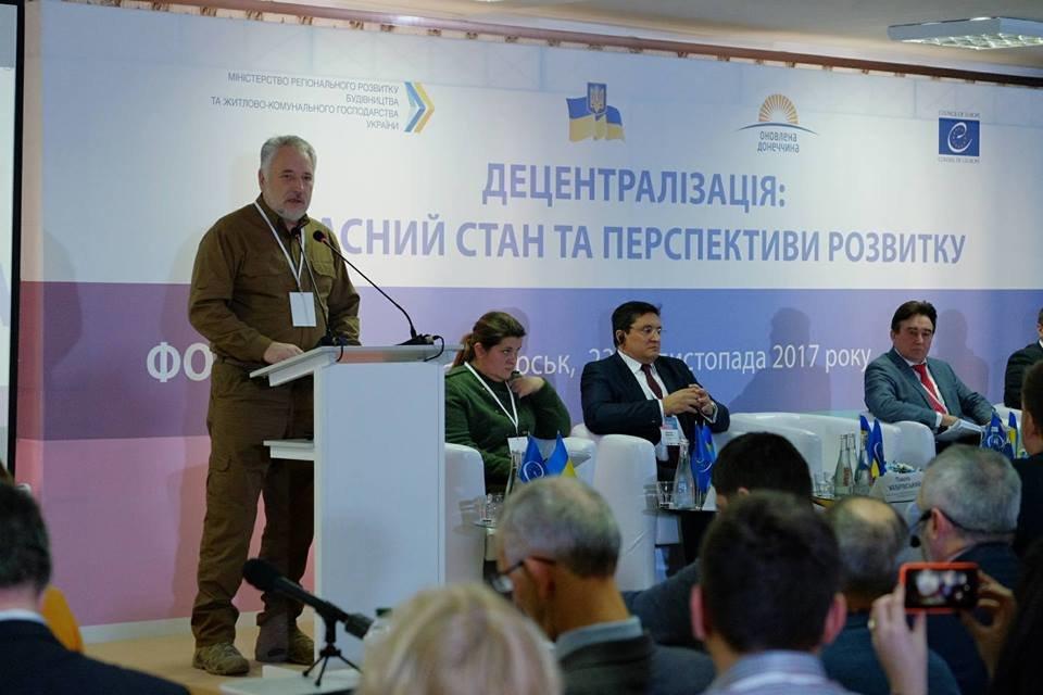 В Краматорске проходит форум «Децентрализация: современное состояние и перспективы развития», фото-2