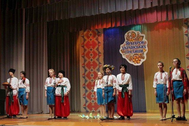 В Краматорске определили лучших знатоков украинских традиций, фото-1