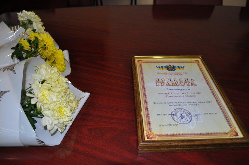 В мэрии Краматорска поздравили волонтеров, фото-1
