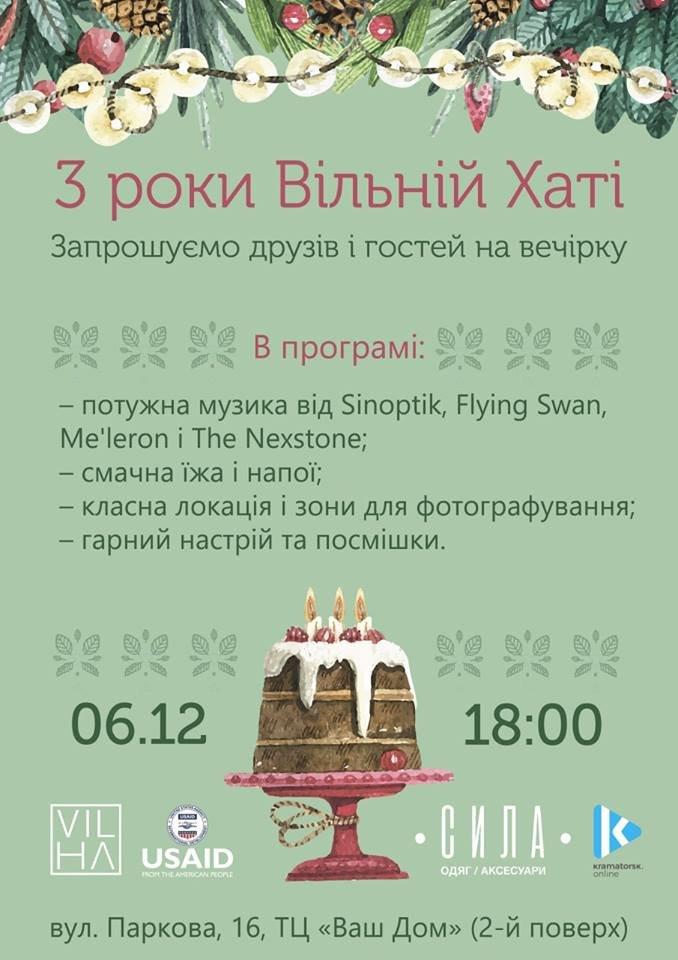 «ВІЛЬна ХАта» Краматорска празднует трехлетие (ОБНОВЛЕНО), фото-1