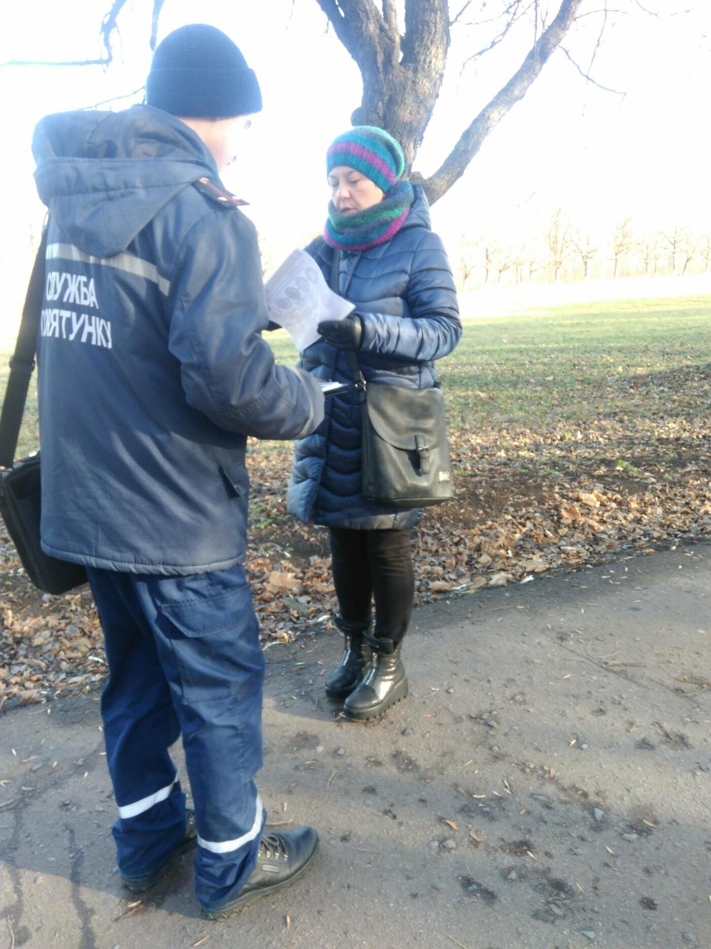 Спасатели Краматорска напоминают правила пожарной безопасности при эксплуатации электроприборов, фото-1