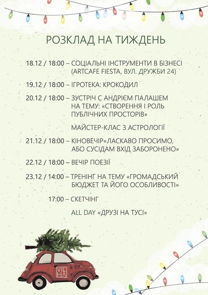 «ВІЛЬна ХАта» Краматорска: расписание мероприятий на неделю, фото-1