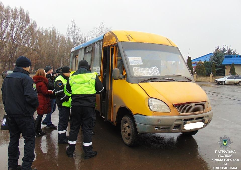 Патрульные Краматорска и Славянска обнаружили 20 технически неисправных пассажирских автобусов, фото-1