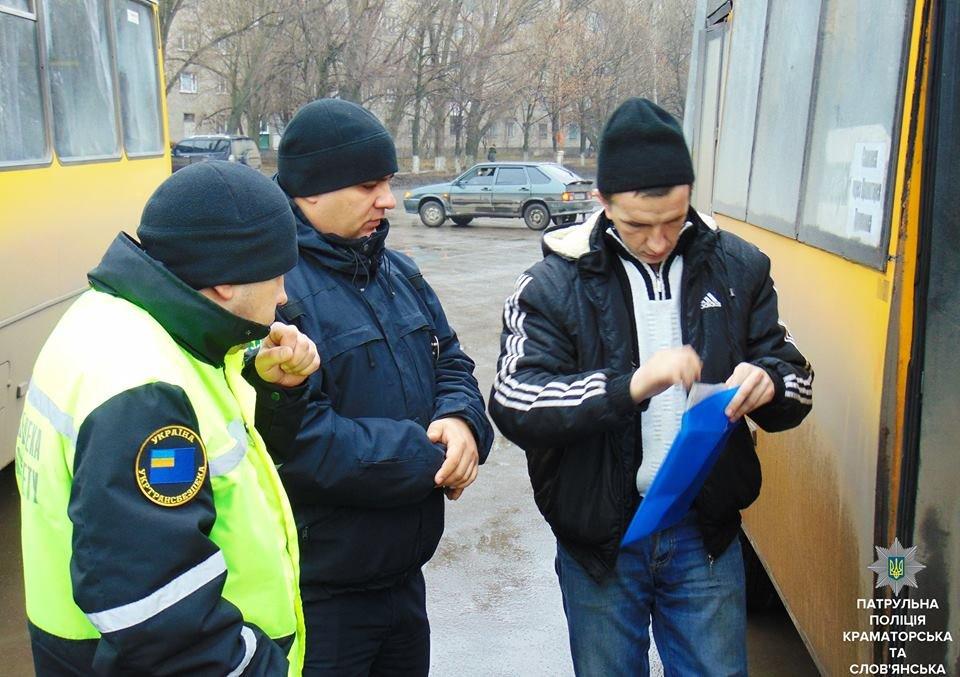 Патрульные Краматорска и Славянска обнаружили 20 технически неисправных пассажирских автобусов, фото-2