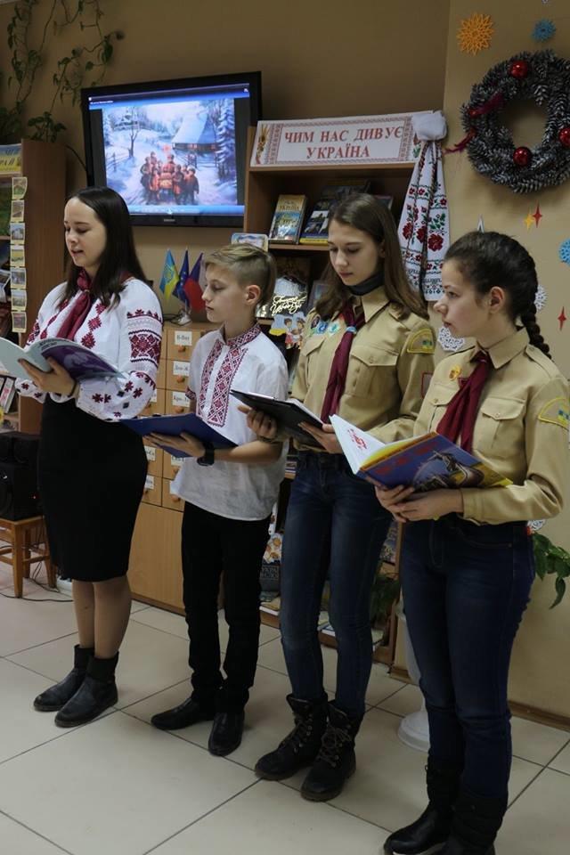 Скауты Краматорска подарили детям праздник Святого Николая, фото-2