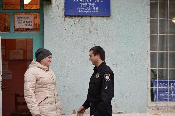 «Быть полицейским - это не работа, а образ жизни» - участковый офицер Краматорска, фото-2