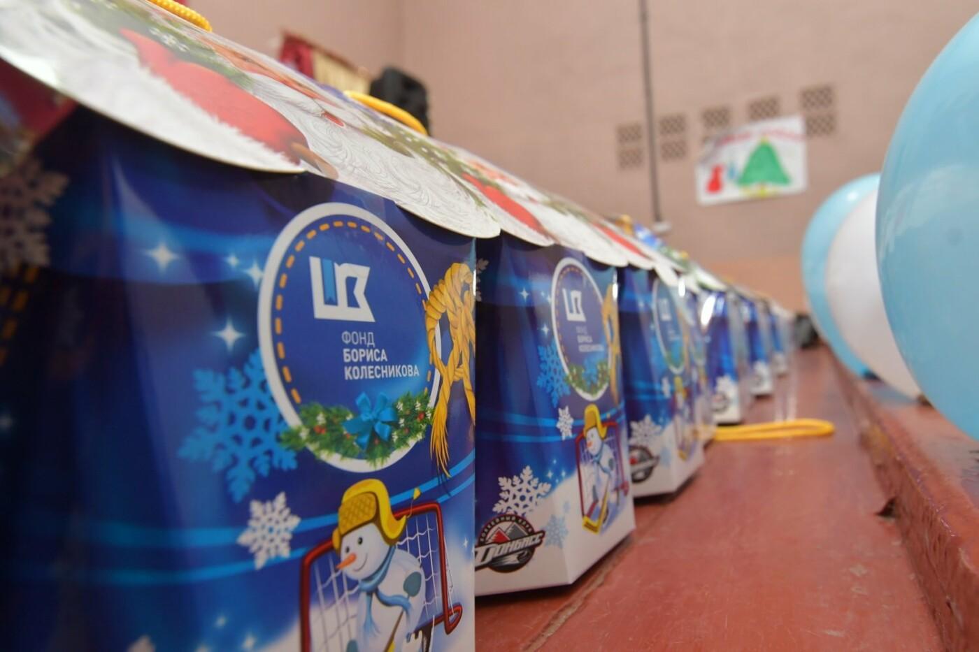 Фонд Бориса Колесникова передал в школы Краматорска сладкие наборы к новогодним праздникам, фото-2