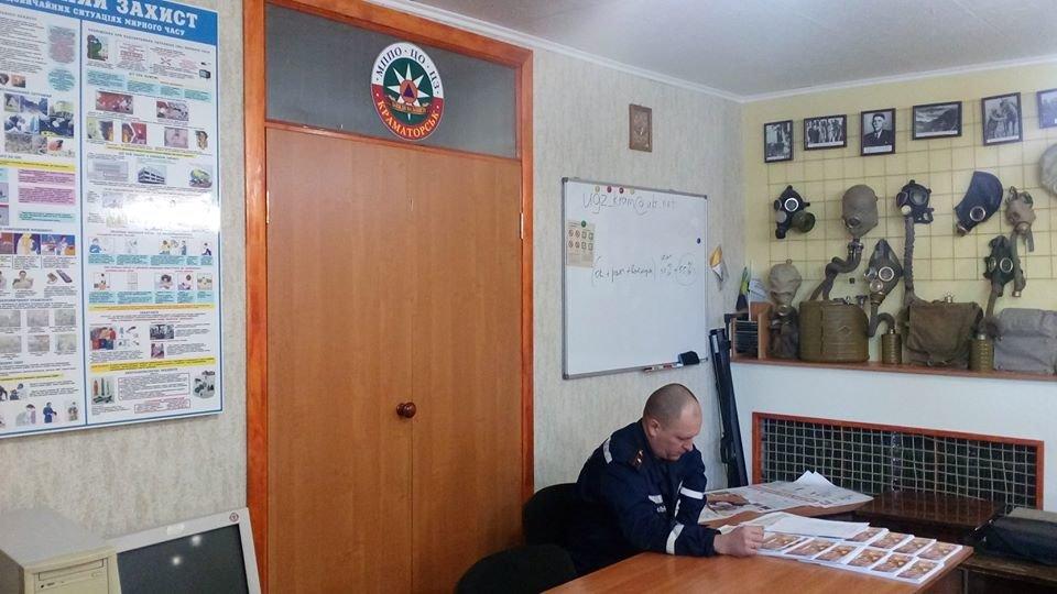 В Краматорске спасатели провели плановые инструкторско-методические занятия, фото-1