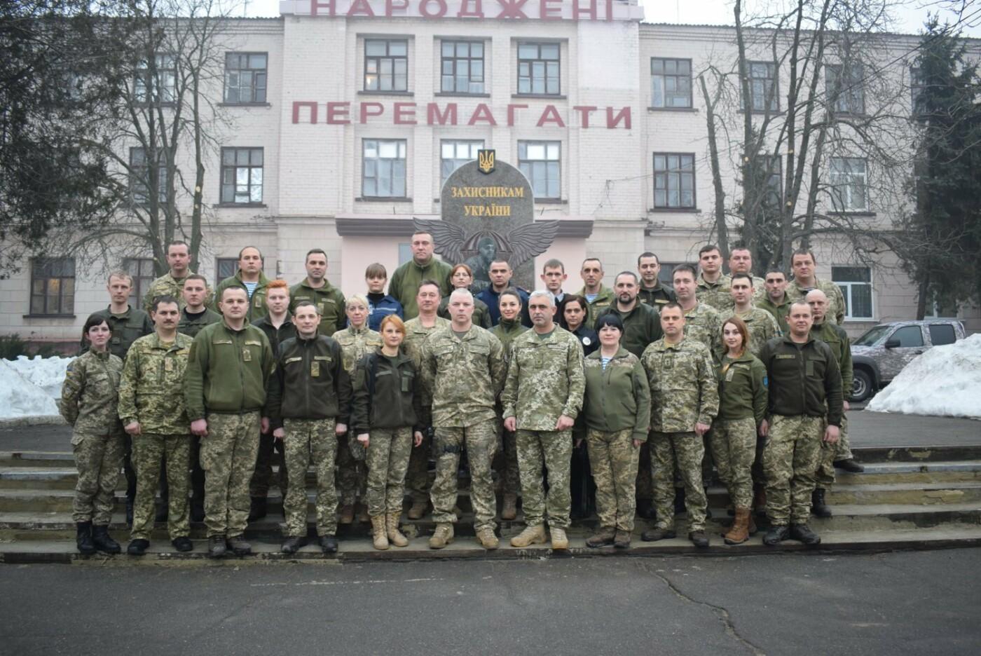 В Краматорске прошел межведомственный координационный сбор специалистов по связям с общественностью и СМИ силовых структур, фото-1