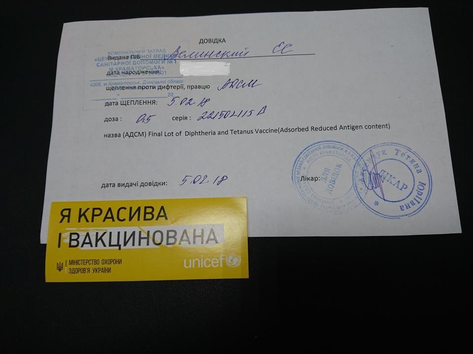 Чиновники ДонОГА призывают пройти вакцинацию, фото-1