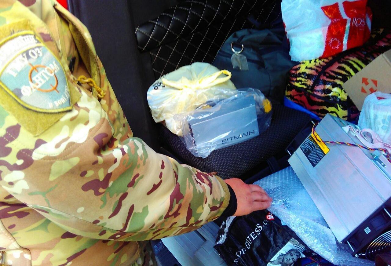 Через КПВВ «Новотроицкое» в ОРДЛО пытались провезти оборудование для генерации криптовалют , фото-1