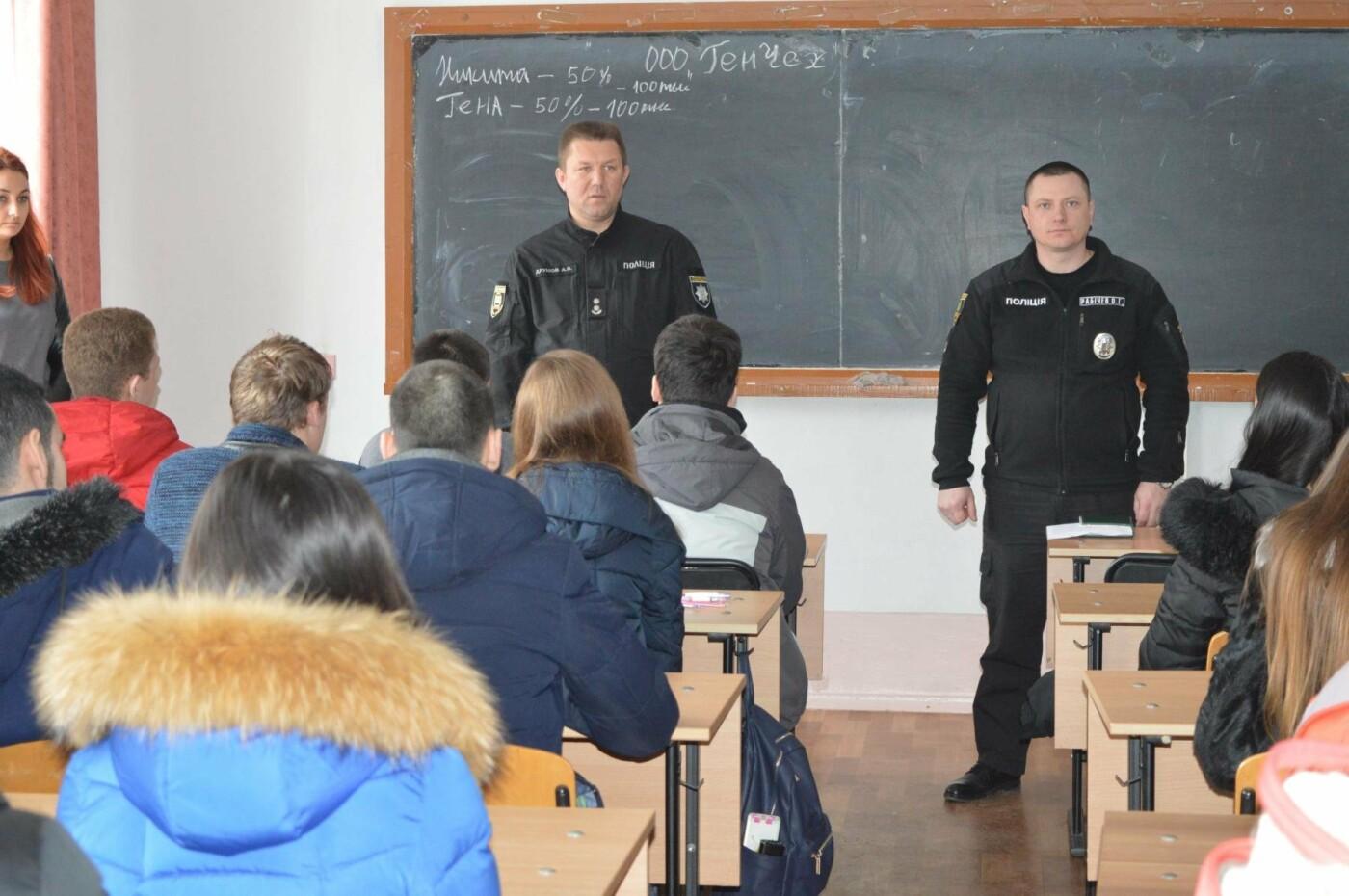 Краматорские правоохранители провели встречу со студентами, фото-2