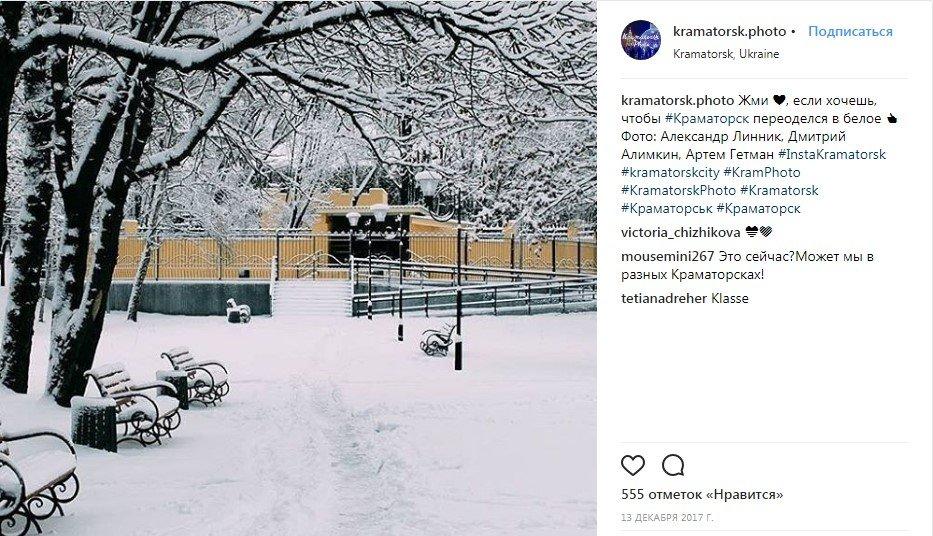 Самые популярные фото Краматорска этой зимой в Instagram, фото-11