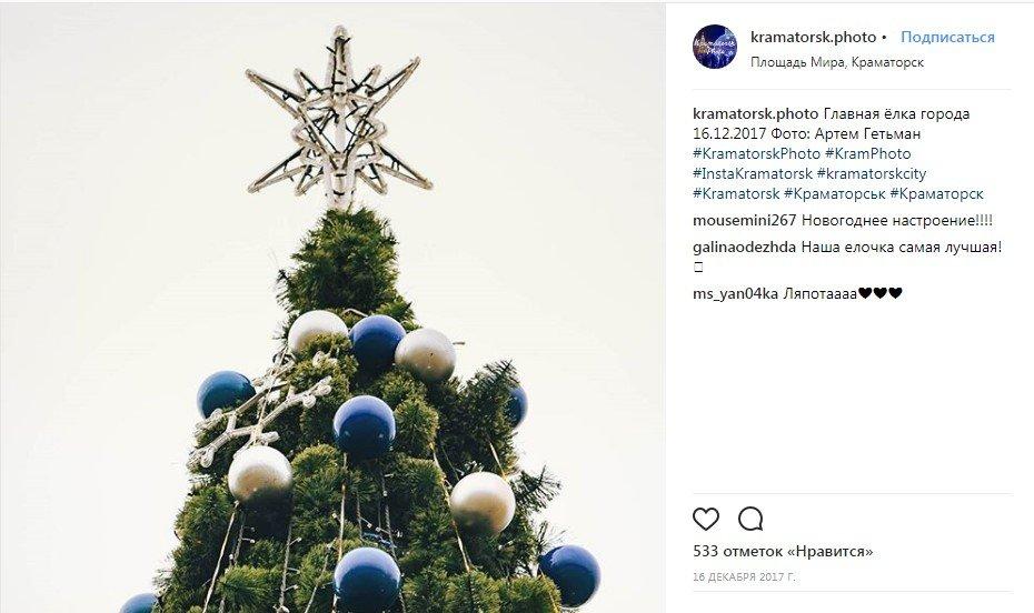 Самые популярные фото Краматорска этой зимой в Instagram, фото-12
