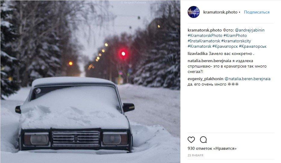 Самые популярные фото Краматорска этой зимой в Instagram, фото-1