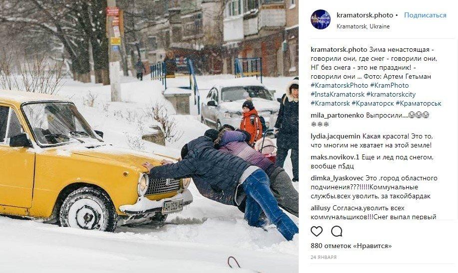 Самые популярные фото Краматорска этой зимой в Instagram, фото-2