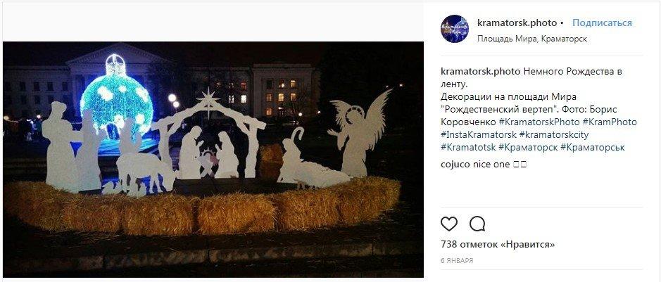 Самые популярные фото Краматорска этой зимой в Instagram, фото-5