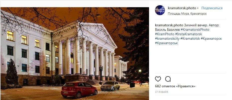 Самые популярные фото Краматорска этой зимой в Instagram, фото-7
