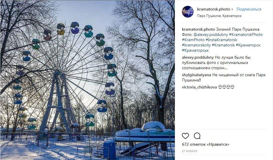 Самые популярные фото Краматорска этой зимой в Instagram, фото-8