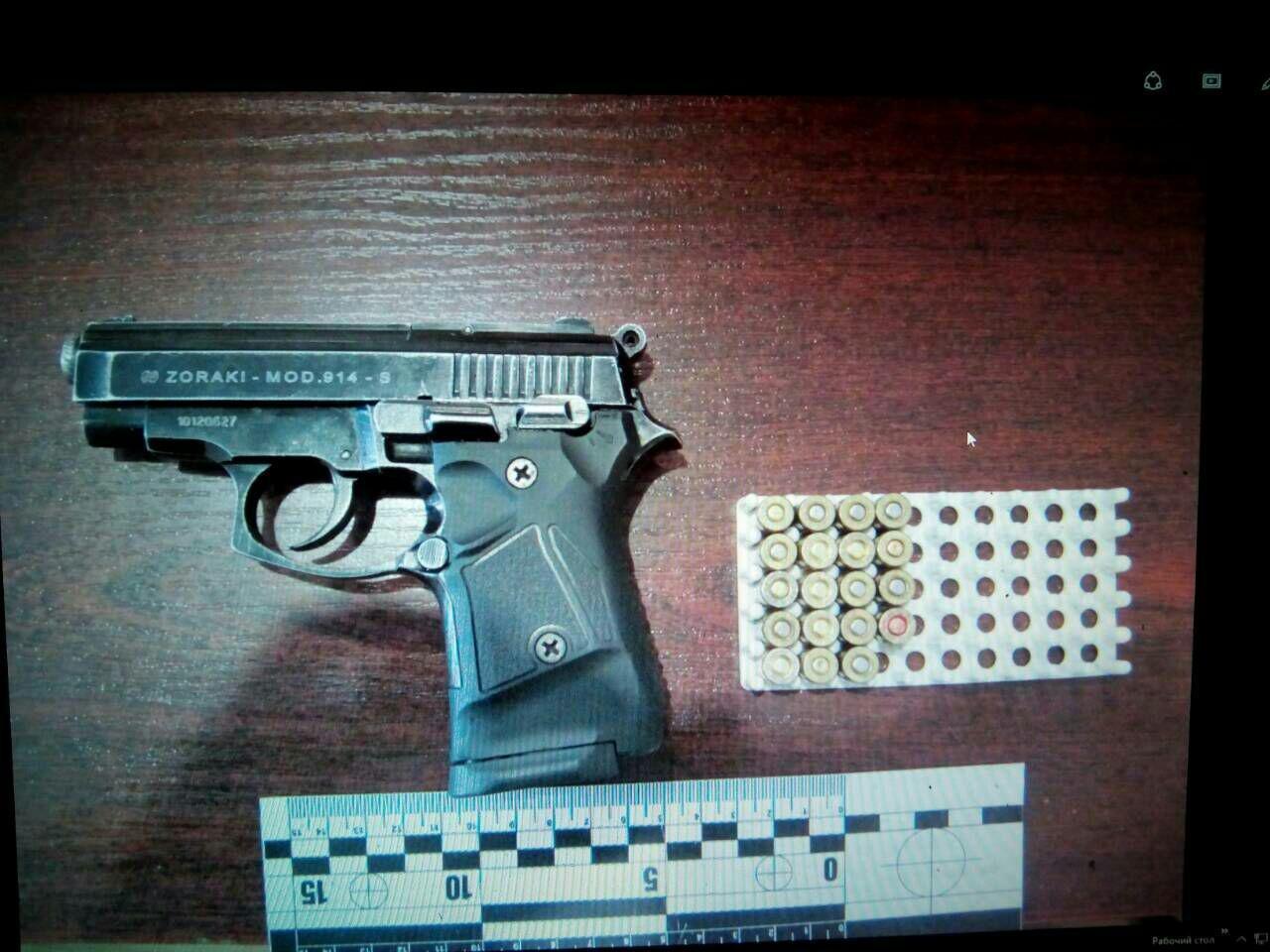 У жителя Краматорска полиция изъяла оружие и боеприпасы, фото-2