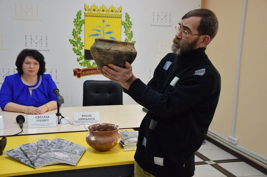 Під Краматорськом археологи знайшли залишки зрубної культури, фото-1