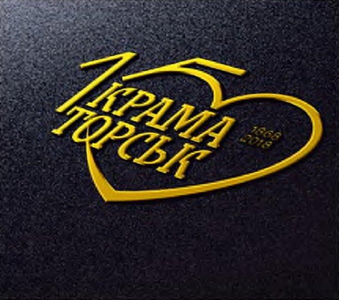 Краматорск выбирает главный символ к 150-летию города, фото-5