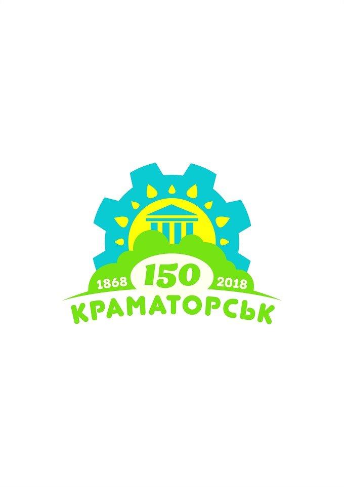 Краматорск выбирает главный символ к 150-летию города, фото-1