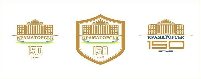 Краматорск выбирает главный символ к 150-летию города, фото-6