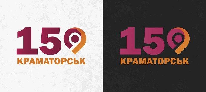 Краматорск выбирает главный символ к 150-летию города, фото-4