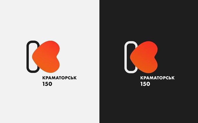 Краматорск выбирает главный символ к 150-летию города, фото-7
