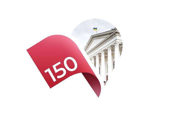 Краматорск выбирает главный символ к 150-летию города, фото-9