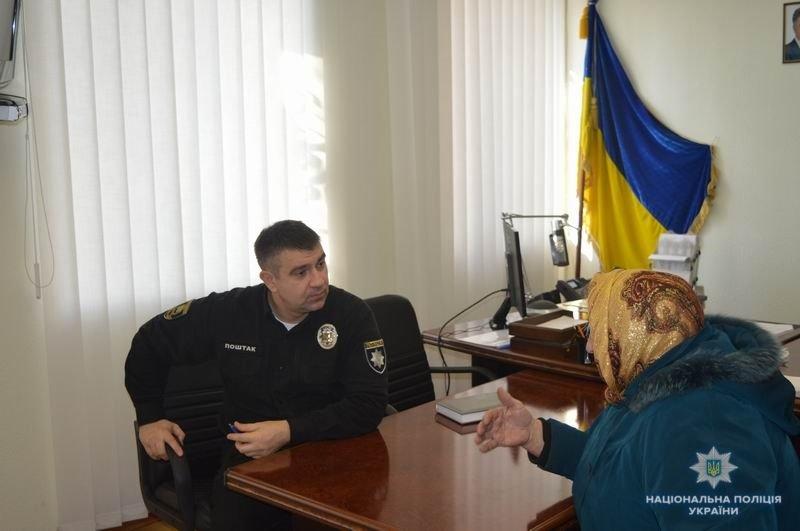 Начальник Краматорской полиции встретился с жителями города, фото-1