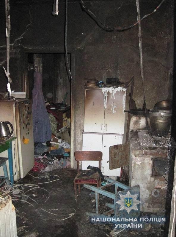 На пожаре в Краматорске погибли супруги (ОБНОВЛЕНО), фото-2