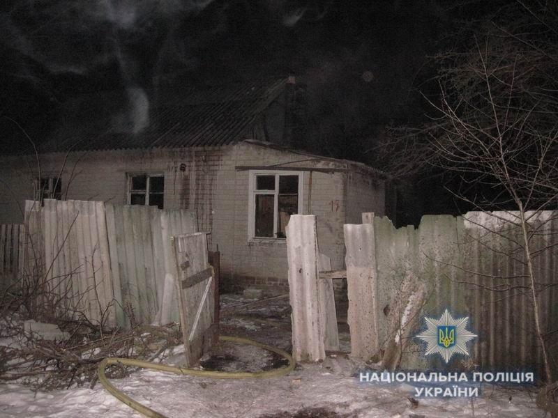 На пожаре в Краматорске погибли супруги (ОБНОВЛЕНО), фото-1