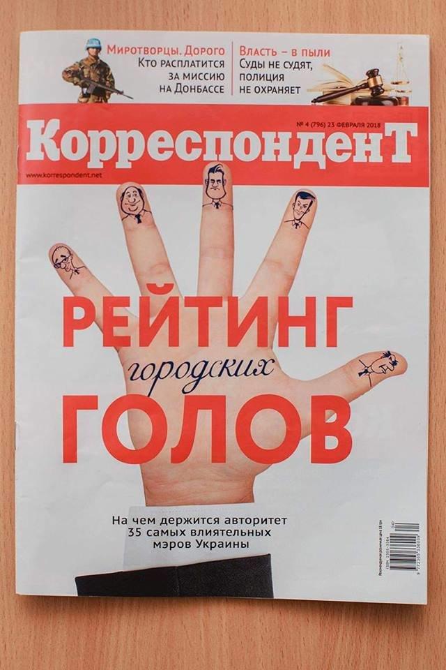 В рейтинге мэров городов Украины краматорский городской голова на 12-м месте, фото-2