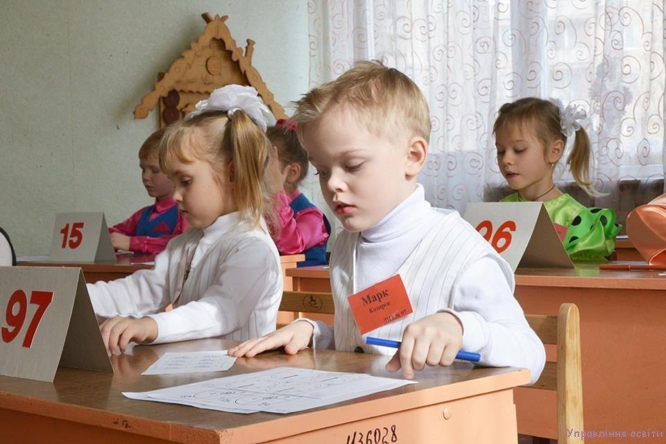 В Краматорске соревновались маленькие умники и умницы, фото-1