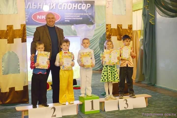 В Краматорске соревновались маленькие умники и умницы, фото-2