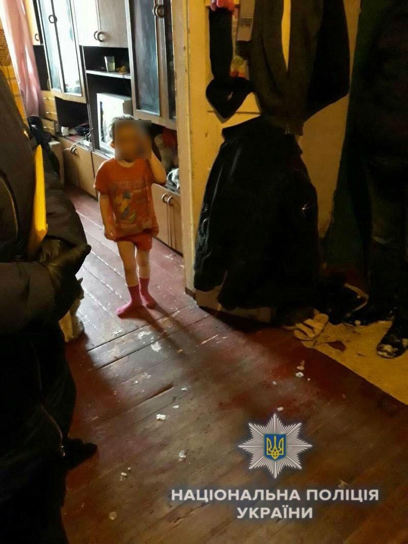 В Краматорске полиция изъяла из семьи ребенка из-за равнодушия родителей, фото-2