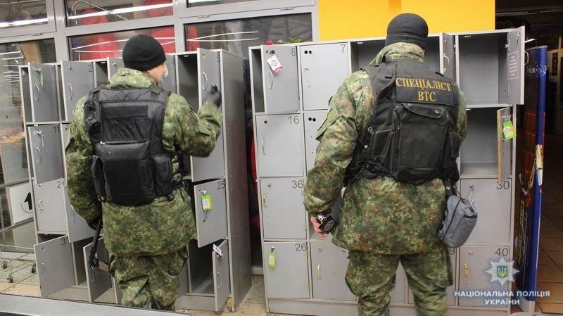 В Славянске неизвестные «заминировали» супермаркет, чтобы получить полмиллиона гривен, фото-1