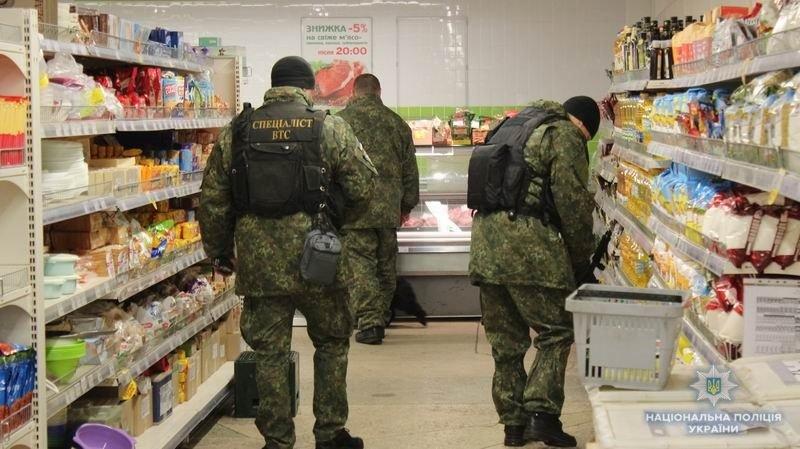 В Славянске неизвестные «заминировали» супермаркет, чтобы получить полмиллиона гривен, фото-2